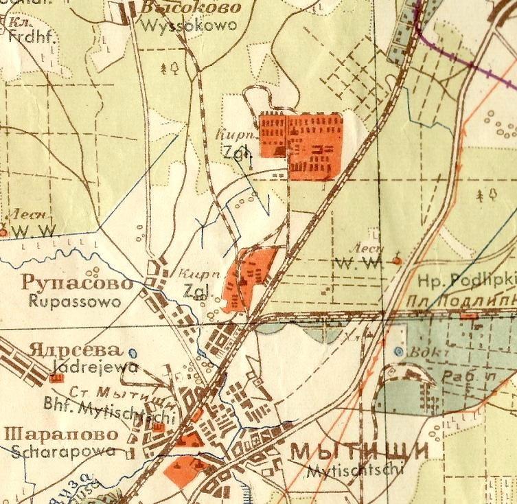 Мытищи в 1918 году. (кинохроника и галерея старых фото) - ки.